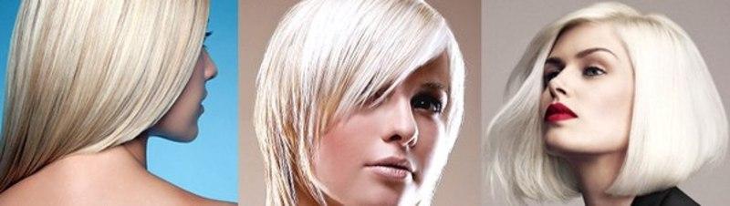 Блондирование волос в салоне красоты Грааль