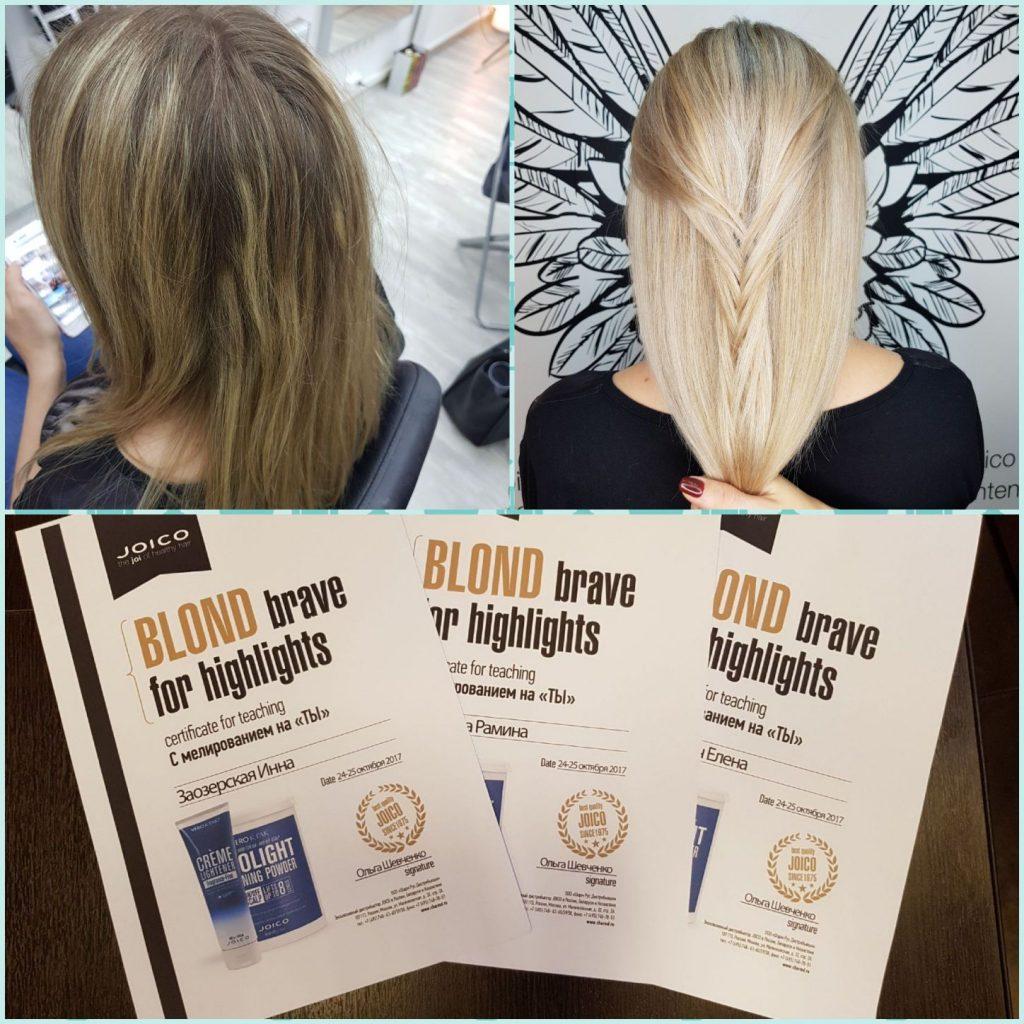 окрашивание волос Air Touch