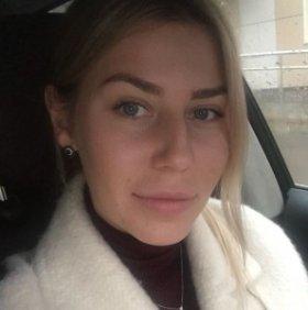 Анна Косметолог